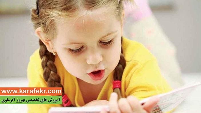 مهارت تقویت خواندن کودکان