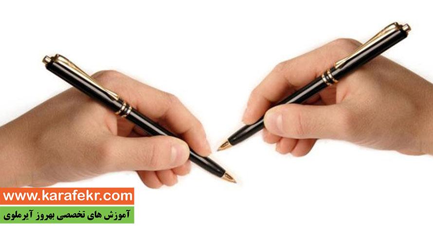 چپ دستی یا راست دستی؟