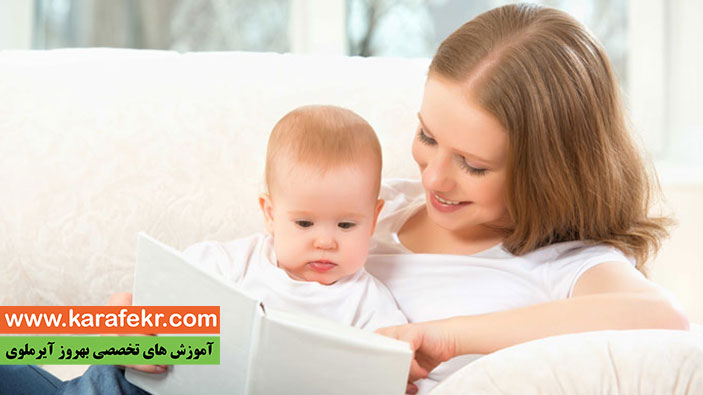 آموزش خواندن
