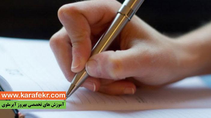 اهمیت درست گرفتن مداد