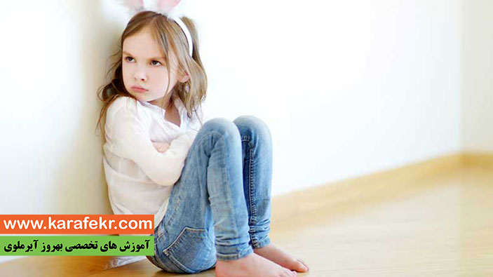 دلایل زودرنجی کودکان