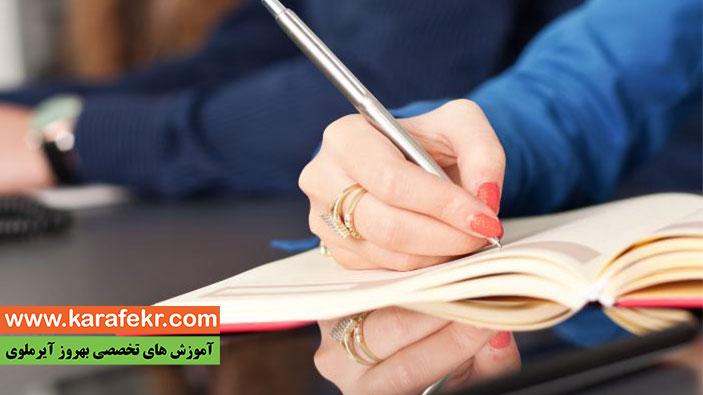 آیا نوشتن با قلم و کاغذ مهم است؟