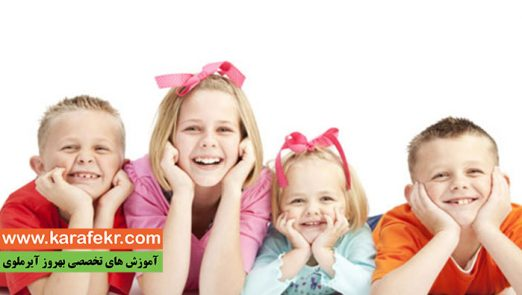 شاد زیستن کودکان