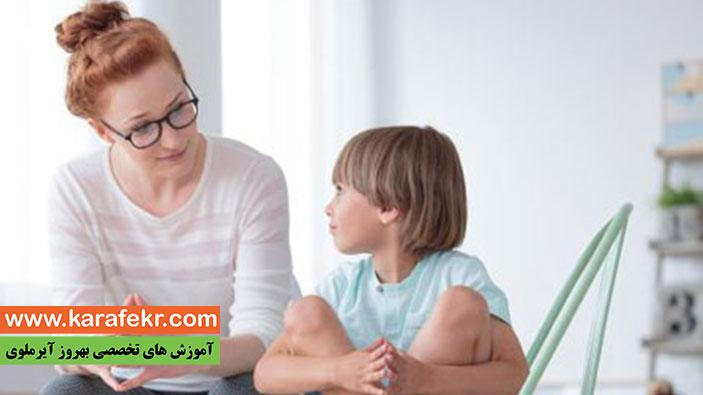 آموزش احترام به کودک
