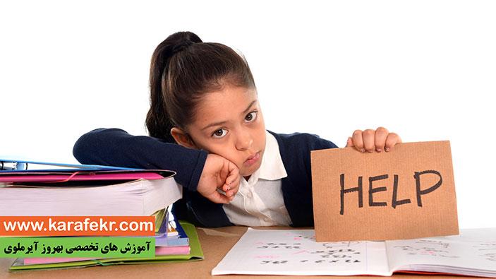 راز درس خواندن , خواندن و نوشتن