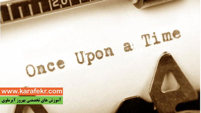راز خواندن و نوشتن