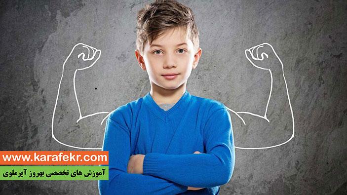 کودکی که این اخلاق بد را داشته باشد موفق تر است!
