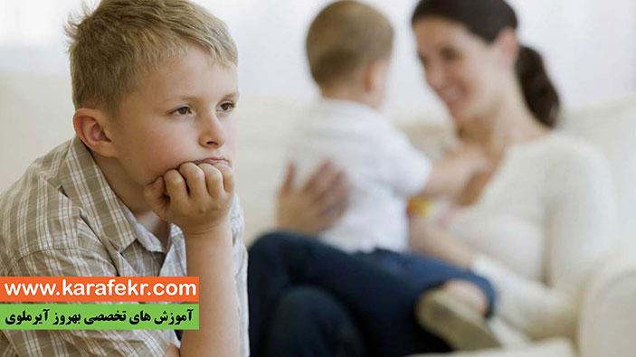 راهکارهایی برای حل حسادت، فرزند دوم