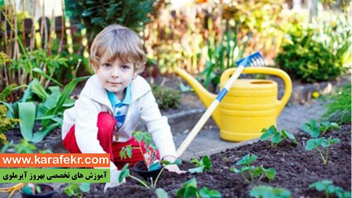 باغبان کوچک