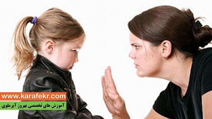 رفتار بد کودکان
