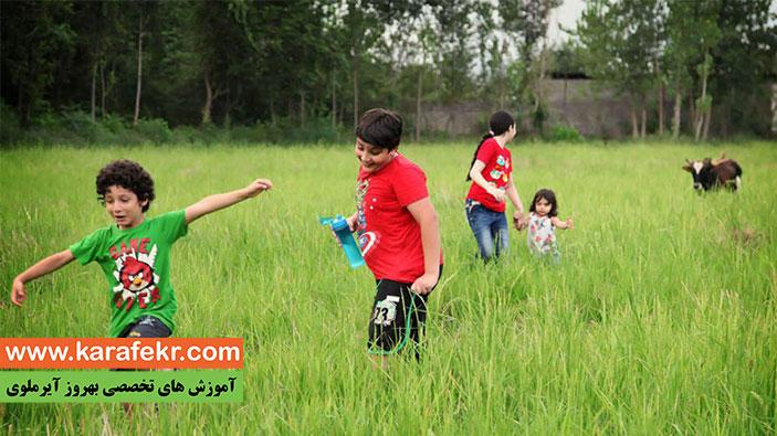 دوستی با طبیعت کودکان