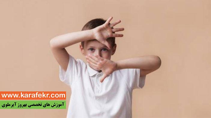 کمک به کودک و نوجوانان برای رفع افکار نگران کننده و استرس زا