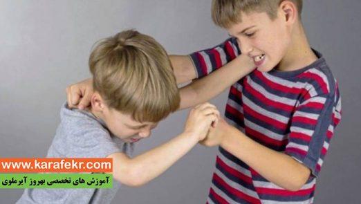 علت زورگویی کودکان
