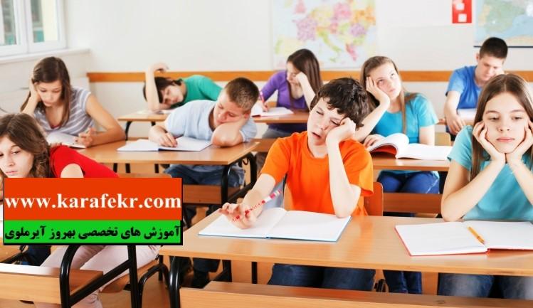 بهترین روش تدریس