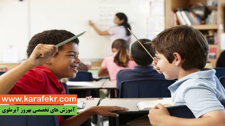 بی انضباتی, بی انضباتی کودکان , مدیریت کلاس