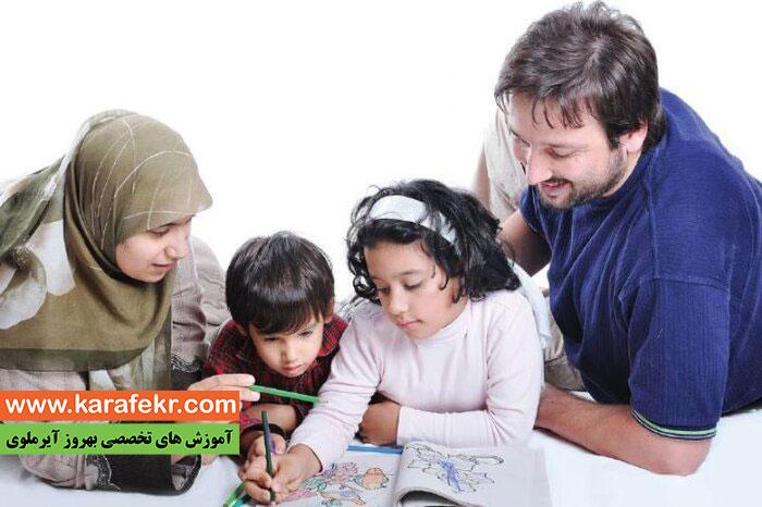 همراهی با والدین در مدرسه