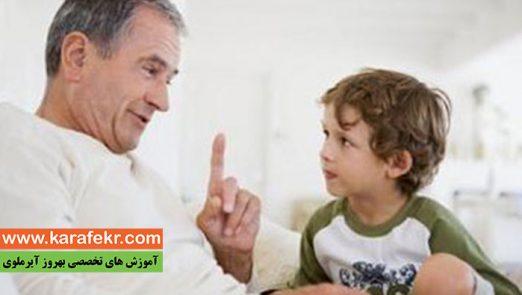 کلمات در تربیت کودک