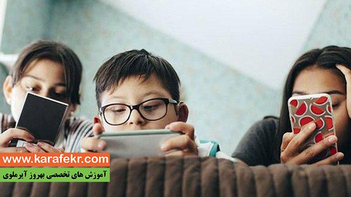 محافظت از کودکان در دنیای مجازی