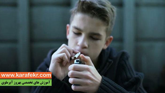 کودکان سیگاری