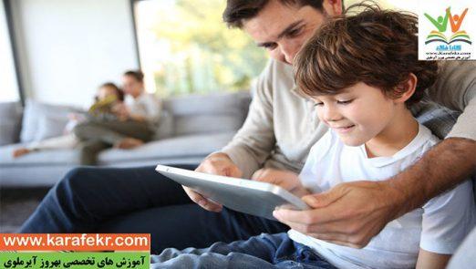 آموزش در خانه