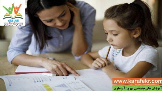 مشکلات یادگیری کودکان