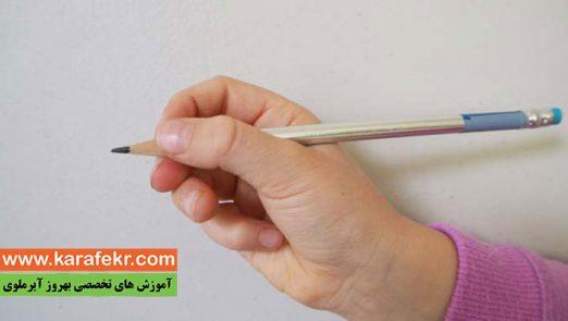 مشکل مداد گرفتن
